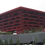 Shanghai EXPO 2010 046.jpg