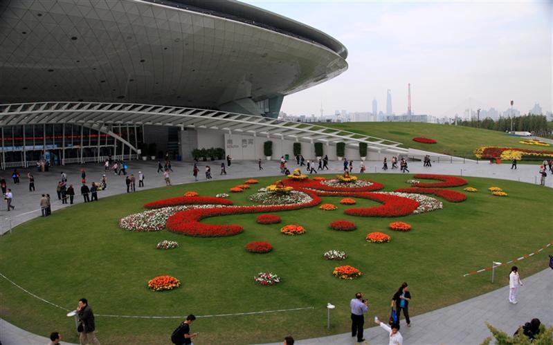 Expo Culture Centre