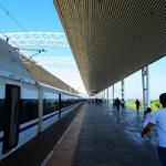 到達華山北站 Huashan North Railway Station