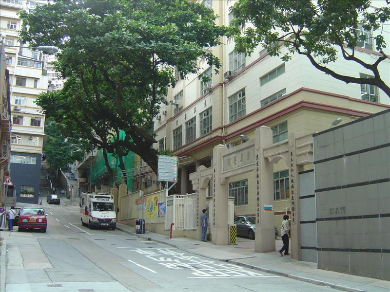 Tung wah hospital (same place as before ,but remodeled )