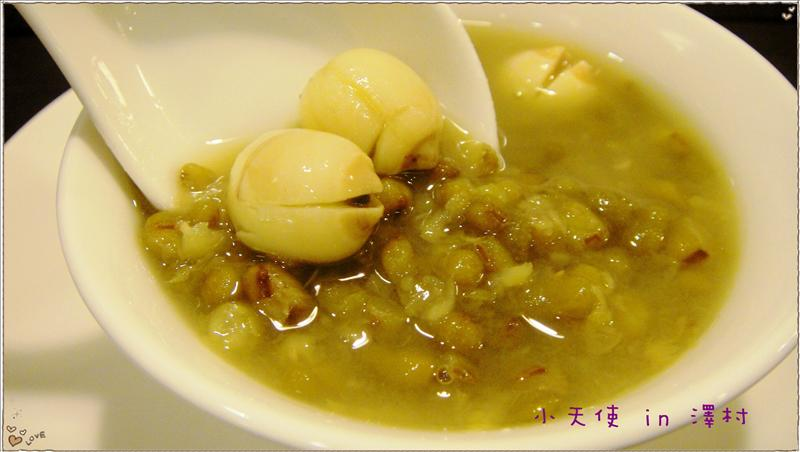 綠豆蓮子湯