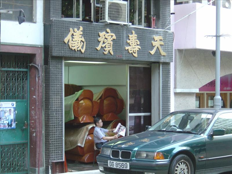 coffin shops in Hong Kong