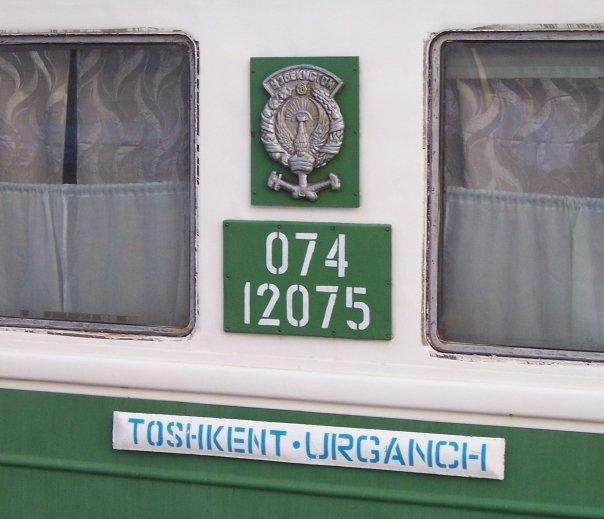 THE TOSHKENT TO URGANCH ROCKET