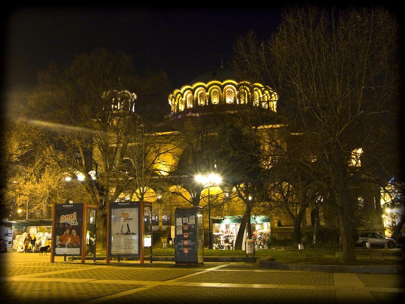 The Mosque in Sofia