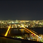 Night view from Osaka Sky Building
