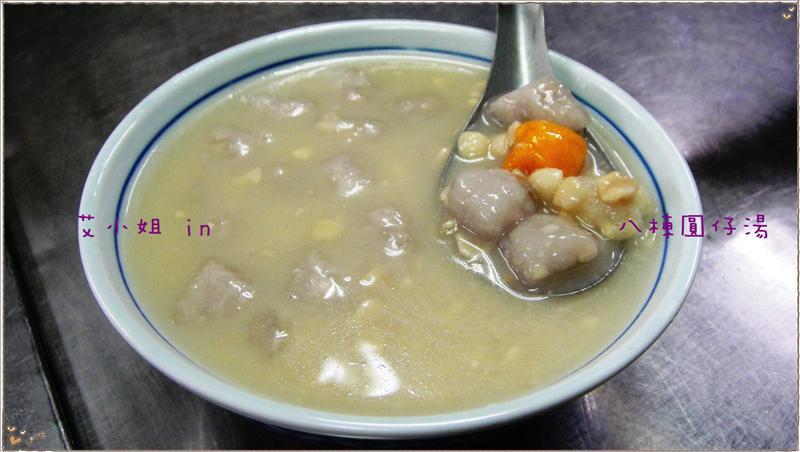 芋圓花生湯