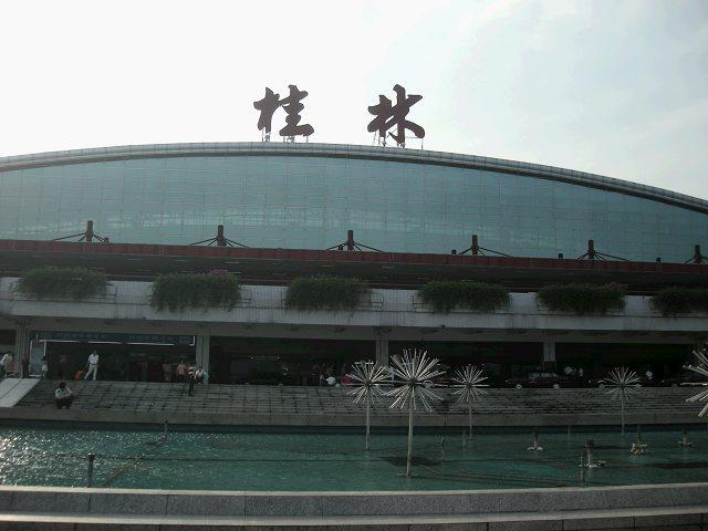Guilin Airport--www.china-tour.cn