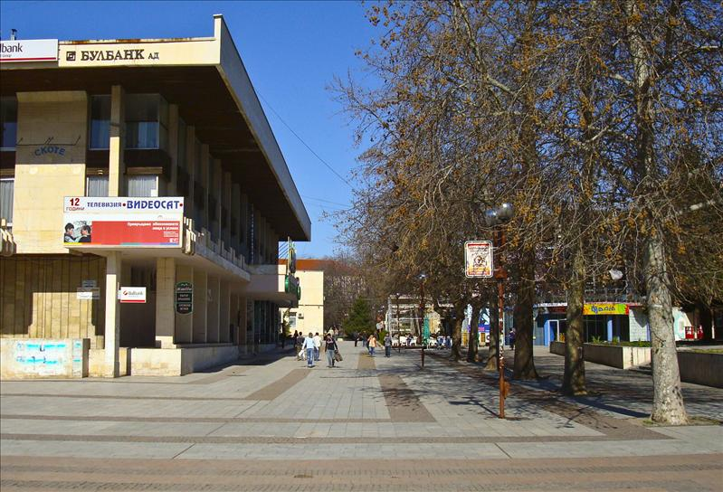 Svishtov Center Street