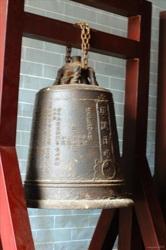 天后宮放置有兩口大鐘,左邊的一口於1695年鑄造