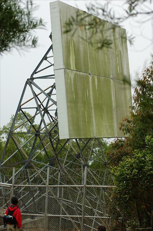 五桂山訊號站大金屬板