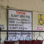 Destination - Calangute Beach 215km