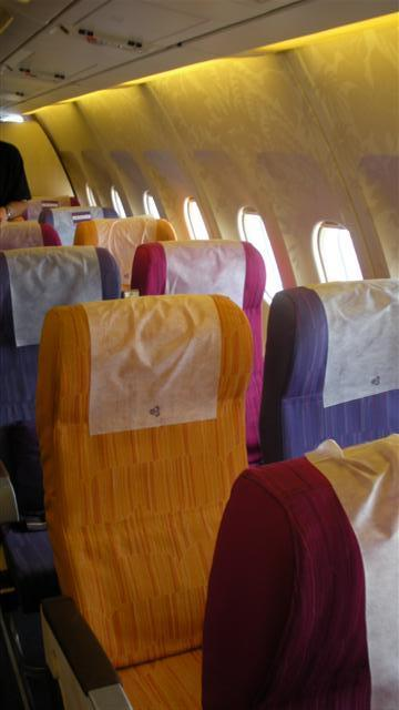 Colorful seats