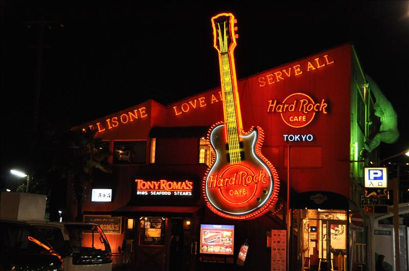 Hard Rock Cafe - Roppongi