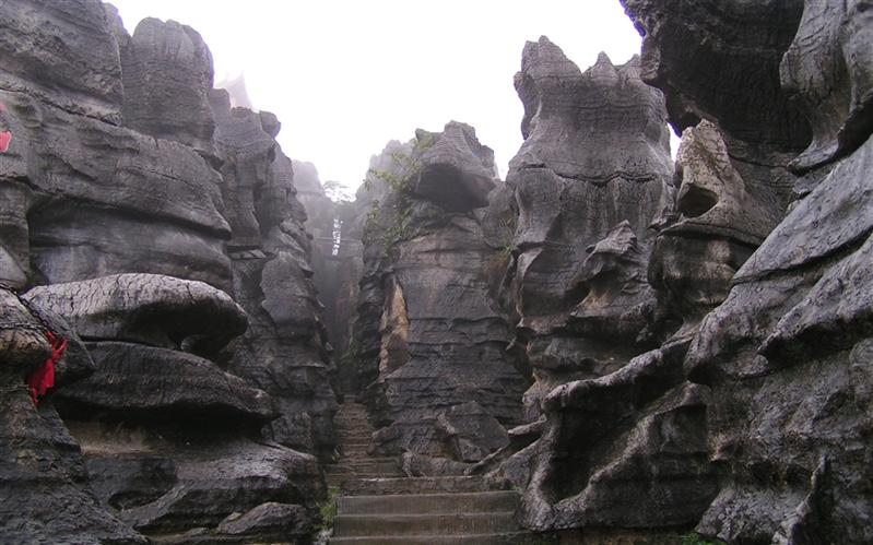 WanShe, HeShanGu, ChongQing, China