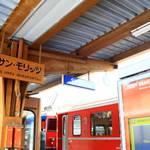 St. Moritz Bahnhof