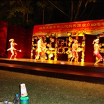 A dance performance