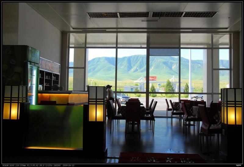 那拉提机场 超赞的景观餐厅啊