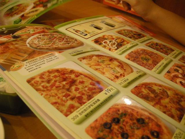 PIZZA 是便宜 但是出來的味道跟樣子不成正比...