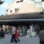 上海老街上的店铺