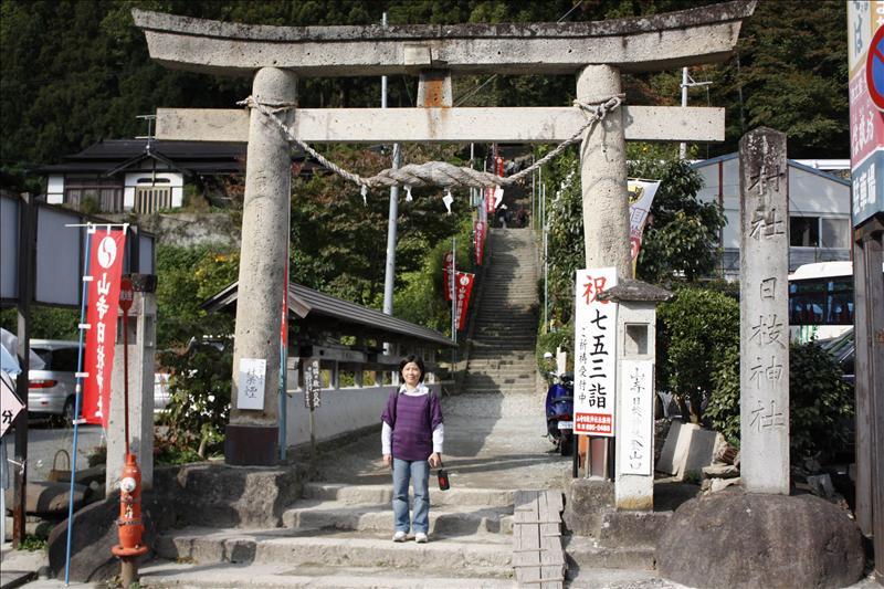 日枝神社登山口