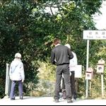 DSC_0006在 鯽魚湖的路牌直行入去.jpg