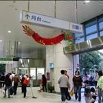 高捷橋頭糖廠站