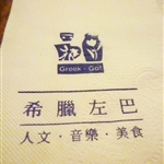小妹推薦的餐廳 聽說台大店是旗鑑店.jpg