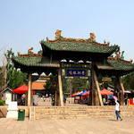 Taiyuan(太原),Shanxi(山西),China
