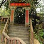 DSC_1482 半島獅子園.jpg