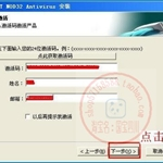 EAV4-注册_Y.jpg