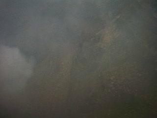 nindiri crater cool.AVI