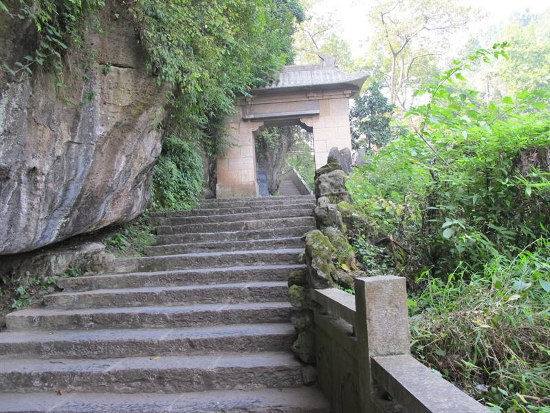 """Three Traveler Cave"" (三 游 洞 )"