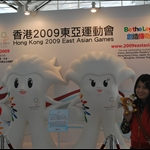 091205 - Japan trip Day 1