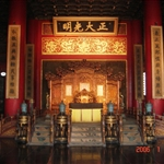 Imperial Palace(故宫), Beijing