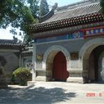 Baiyun Guan(白云观),Beijing