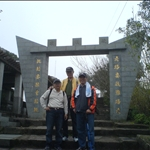 20090204登山社第27次登山-觀音山