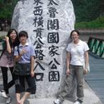 2011.06.20 ~ 22 花蓮