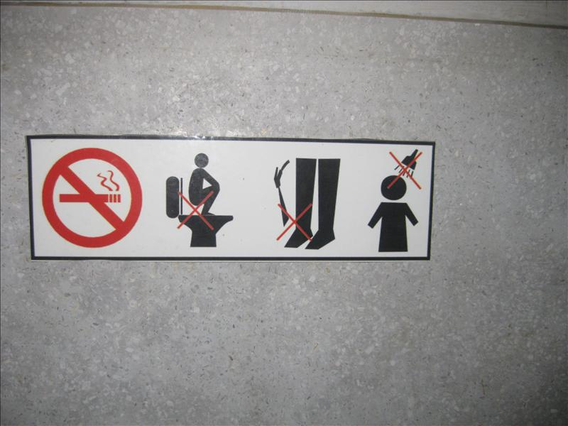 Things not to do on a toilet!
