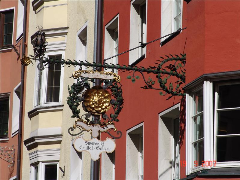 瑞士、小镇
