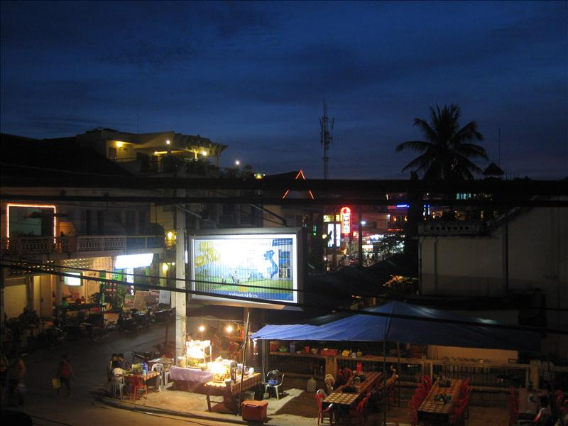 View of night street scene