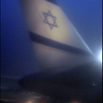 Israel 3-8-2009 22-30-31.JPG