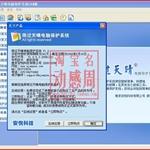 雨过天晴OEM-注册界面-动感周.jpg