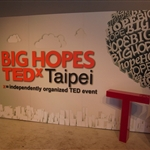 TEDxTaipei