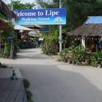 The only street on the island