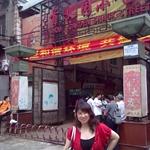 vues de Wuhan