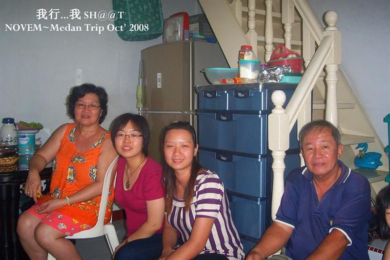 我的干阿姨和干姨丈+Mariana