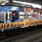 Train of USJ design