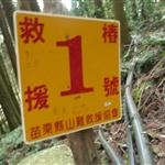 加里山 (4).JPG