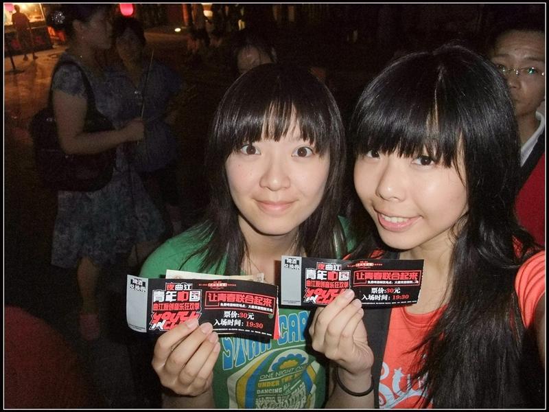 正逢青年中國原創音樂祭