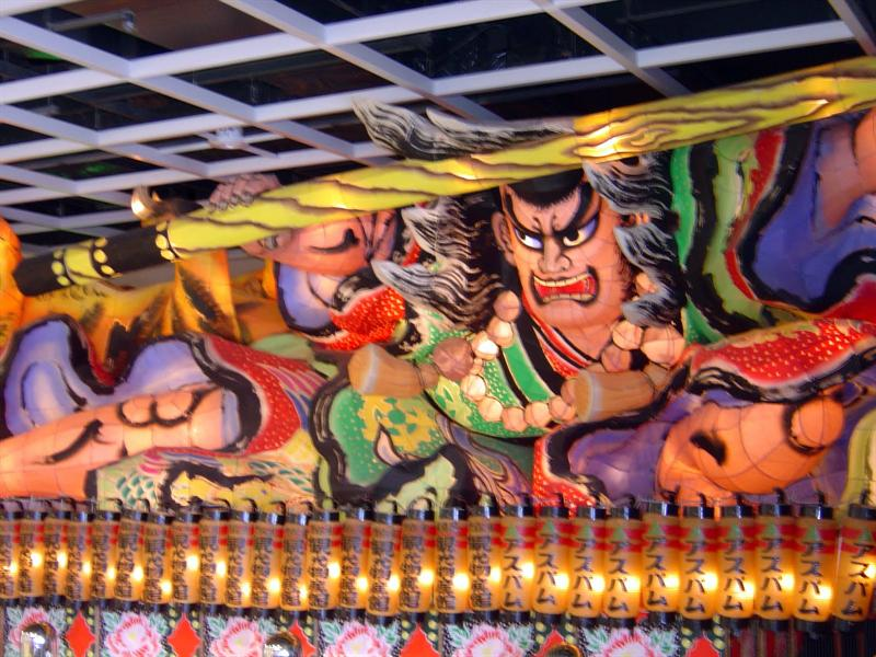 """Nebuta Exhibit Section""---""Aomori Nebuta"" is one of Japan's most famous festivals in which the magical parade of floats and hordes of Haneto dancers flood the streets and lantern floats begin their procession."